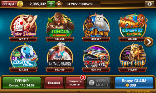 Обзор free-slot-club.com
