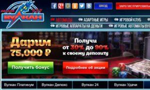 azino777 888 555 бонус без депозита
