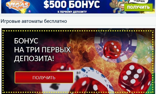 Обзор сайта http://play-777-sloty.com/