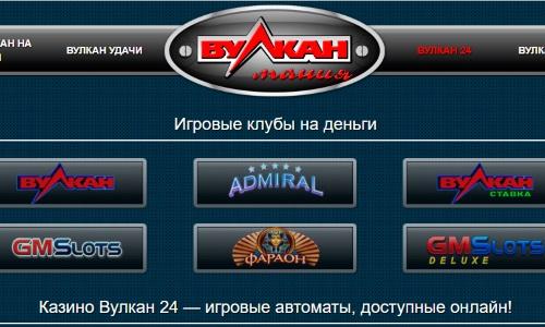 Обзор сайта vulkan-mania.com