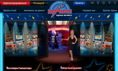 Обзор сайта wulkan-club.com