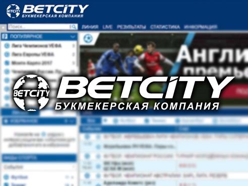 Betcity Zerkalo