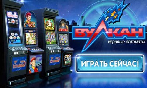Популярные игры в интернет-казино