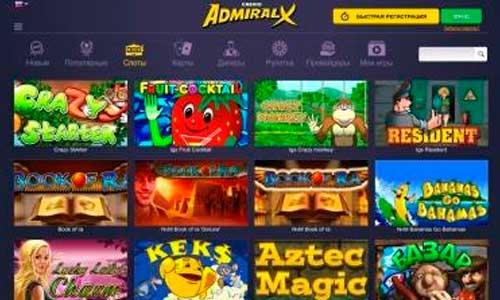 Admiral XXX: отличные игры на любой вкус
