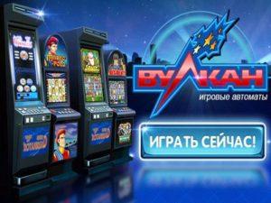 http://vulkanrussia-zerkalo.online/