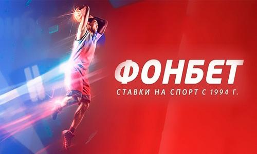 Зеркало gofonbet.ru