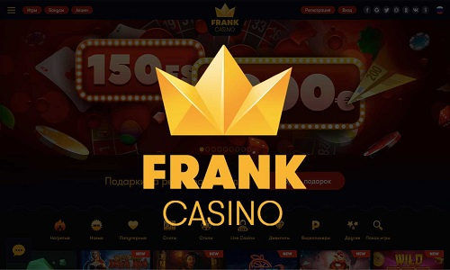 Игровая площадка для прибыльного гейминга: зал онлайн казино Франк