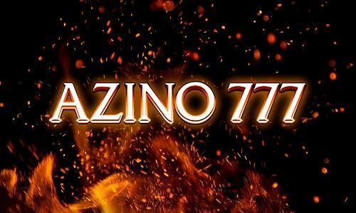 Обзор игрового казино Азино 777