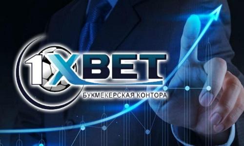 1xbet: крупнейший международный букмекер