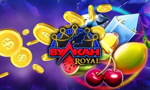Игра в онлайн казино Вулкан Рояль